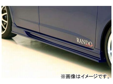 乱人 RANDO Style サイドステップ ホンダ フィット RS GE8/9 前期 2007年10月~2010年09月