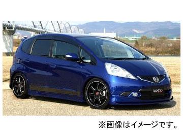 乱人 RANDO Style 3点キット ホンダ フィット RS GE8/9 前期 2007年10月~2010年09月