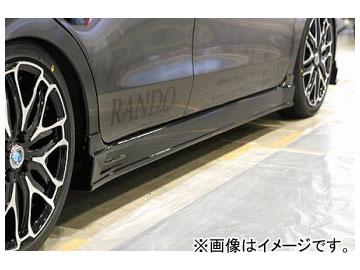 乱人 RANDO Style サイドステップスポイラー ダイハツ ムーヴ カスタム CBA-LA100S