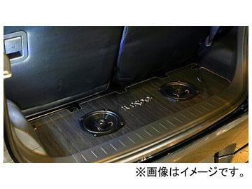乱人 RANDO Style ラゲッジボード スピーカー AODEA 17cmスピーカー付キット ダイハツ ムーヴ カスタム CBA-LA100S