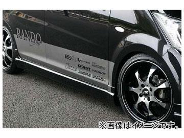 乱人 RANDO Style サイドステップ ダイハツ ムーヴ L-175S 標準後期 2008年12月~2010年11月