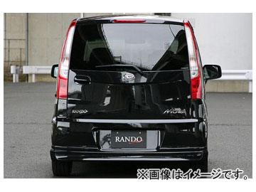 乱人 RANDO Style リアハーフスポイラー ダイハツ ムーヴ L-175S 標準後期 2008年12月~2010年11月