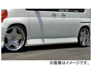 乱人 RANDO Style サイドステップ ホンダ モビリオ 前期 2001年12月~2003年12月
