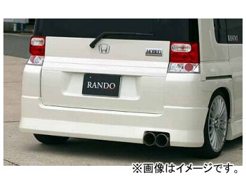 乱人 RANDO Style リアハーフスポイラー ホンダ モビリオ 後期 2004年01月~2008年06月