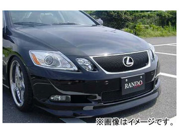 乱人 RANDO Style フロントハーフスポイラー レクサス GS 前期 2005年08月~2007年10月