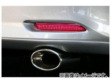 乱人 RANDO Style LED リアリフレクターキット レッド トヨタ ヴォクシー ZS/Z ZRR70W エアログレード車専用(前期)