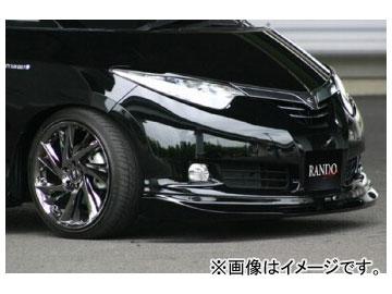乱人 RANDO Style フロントハーフスポイラー 未塗装 トヨタ エスティマ ハイブリッド AHR20W 前期