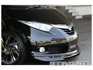 乱人 RANDO Style アイライン 未塗装 トヨタ エスティマ ハイブリッド AHR20W 前期
