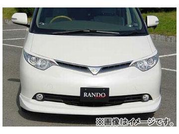 乱人 RANDO Style フロントハーフスポイラー 未塗装 トヨタ エスティマ GSR/ACR 50系 G・Xグレード 前期
