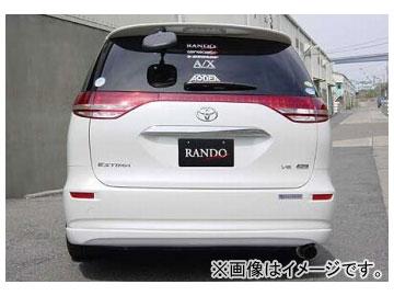 乱人 RANDO Style リアハーフスポイラー 未塗装 トヨタ エスティマ GSR/ACR 50系 G・Xグレード 前期