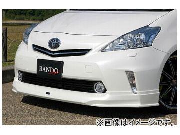 乱人 RANDO Style フロントハーフスポイラー トヨタ プリウスα ZVW40/41W