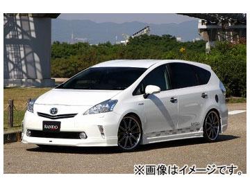 乱人 RANDO Style 3点キット(リアLEDランプ無し) トヨタ プリウスα ZVW40/41W