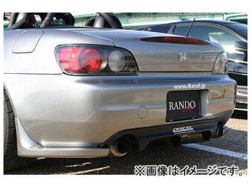 乱人 RANDO Style リアサイドパネル&リアアンダーディフューザー ホンダ S2000 AP1