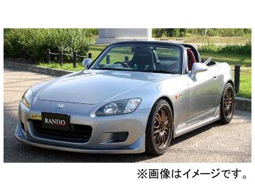 乱人 RANDO Style 4点キット ホンダ S2000 AP1