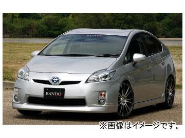 乱人 RANDO Style 3点フルキット トヨタ プリウス ZVW30