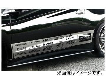 乱人 乱人 RANDO Style サイドスポイラー ホンダ RANDO ホンダ CR-Z ZF1, インポートショップTERESA:26a319e2 --- officewill.xsrv.jp