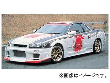 乱人 RANDO SPORTS サイドステップ ニッサン GT-R BNR34