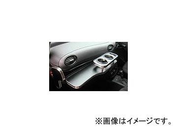 乱人 乱人流 ダッシュボードテーブル for Mercedes-spec メルセデス・ベンツ W168 Aクラス 右ハンドル