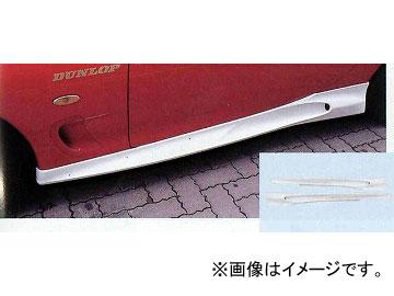 RE雨宮 AD ステップ D-1 D0-022030-062 マツダ RX-7 FD3S