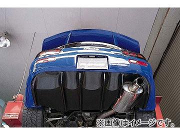 RE雨宮 ディフューザー D0-022030-120 マツダ RX-7 FD3S
