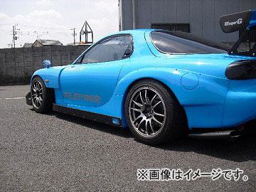 RE雨宮 GT-AD キット-II D0-022030-200 マツダ RX-7 FD3S