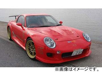 RE雨宮 スーパー GReddy ボディキット D0-022035-199 マツダ RX-7 FD3S