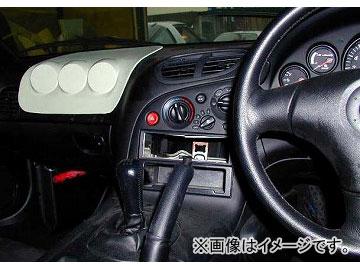 RE雨宮 エアバッグパネル 3連メーター FRP DI-022030-010 マツダ RX-7 FD3S