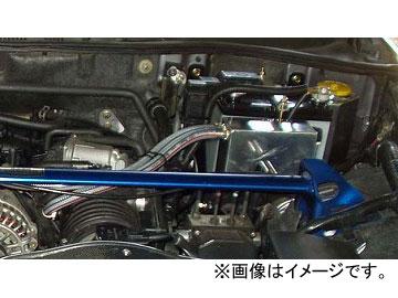RE雨宮 バッテリー移設キット(オイルキャッチ&ウォッシャータンク付) DI-088030-003 マツダ RX-8