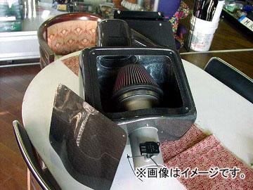 RE雨宮 スーパーインテークボックスセット ウェットカーボン E0-082033-011 マツダ RX-8