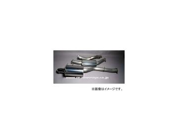 RE雨宮 ドルフィンテールマフラー 90Curl 90SUB M0-022036-053 マツダ RX-7 FD3S