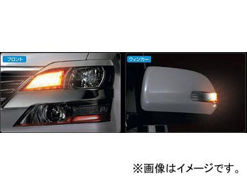 ケースペック ギャラクス ウィンカーポジションキットダブルクワッド 車検対応/保安基準適合 トヨタ エスティマハイブリッド AHR20 2006年06月~2008年12月