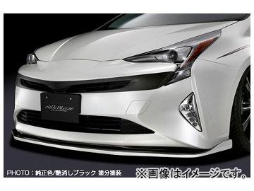 シルクブレイズ フロントマークレスグリル 純正単色 トヨタ プリウス ZVW5# 2015年12月~ 選べる9塗装色