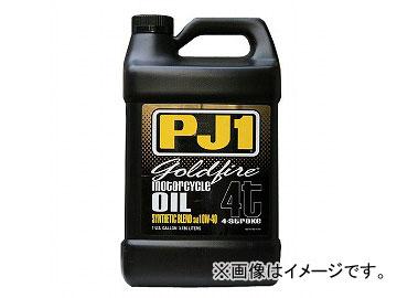 2輪 ヤザワ PJ1 ゴールドファイアーオイル PJ9-32-1G 約3.8L JAN:023159093211