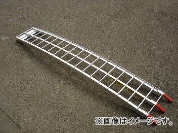 2輪 ヤザワ 湾曲ラダーレール210cmストレート(ファイブスター) アルミ FS-712 2100×308mm JAN:4580219050370