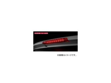 ケースペック ギャラクス LED クリスタル ハイマウントストップランプ 純正交換タイプ レッド ダイハツ/DAIHATSU ムーヴカスタム L175S/185S