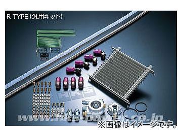 送料無料! HKS オイルクーラー汎用キット Rタイプ 15002-AK001