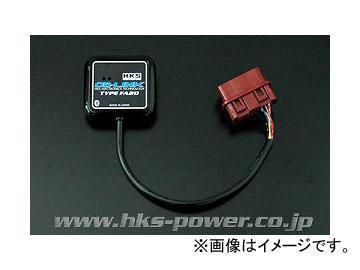 HKS OB-LINK タイプ FA20 44009-AK003