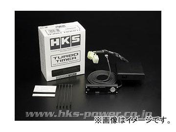 HKS ターボタイマー プッシュスタート type0+車種別ハーネスセット スズキ パレットSW MK21S K6A(TURBO) 2009年09月~2013年03月