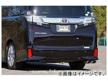 HKS マフラー LEGAMAX Premium トヨタ ヴェルファイア AGH30W 2AR-FE 2015年01月~