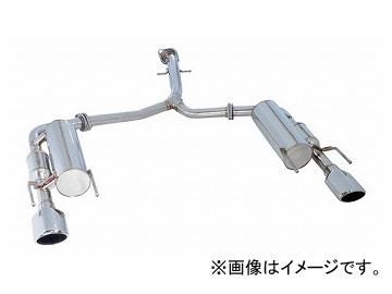 HKS マフラー Super Sound Master トヨタ クラウン
