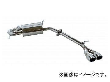 HKS マフラー LEGAMAX Premium トヨタ ヴォクシー ZRR80W 3ZR-FAE 2014年01月~