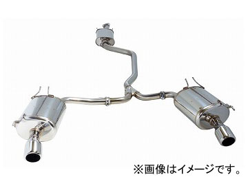HKS マフラー LEGAMAX Premium 32018-AH010 ホンダ オデッセイ RB1 K24A 2003年10月~2008年09月