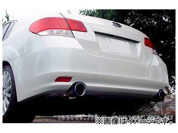 HKS マフラー LEGAMAX Premium 32018-AF008 スバル レガシィB4 BM9 EJ25(NA) 2009年05月~2012年04月