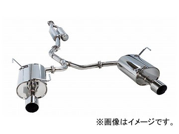 HKS マフラー Super Turbo Muffler 31029-AF010 スバル レヴォーグ VM4 FB16(TURBO) 2014年06月~