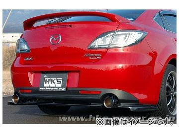 HKS マフラー LEGAMAX Premium マツダ アテンザ スポーツ ワゴン GH5AW L5-VE 2008年01月~