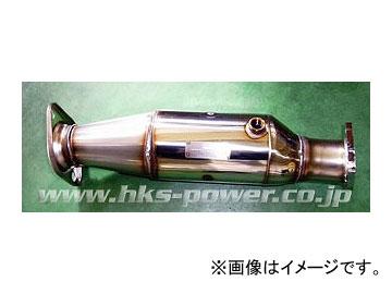 HKS メタルキャタライザー 33005-AH004 ホンダ S2000 AP2 F22C 2005年11月~2009年09月