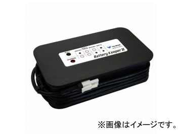 2輪 ワイズギア バッテリーキーパーII Q5K-YSK-001-Y33