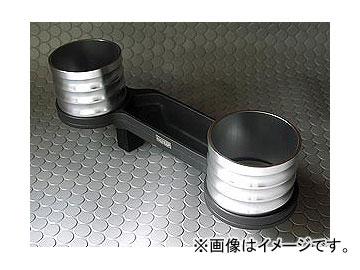 アルカボ/ALCABO ドリンク&ポケットホルダー シルバー カップ タイプ AL-B106S JAN:4589929490902 BMW 5シリーズ セダン(E60)/ツーリング(E61)/M5