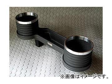 アルカボ/ALCABO ドリンク&ポケットホルダー ブラック/リング カップ タイプ AL-B106BS BMW 5シリーズ セダン(E60)/ツーリング(E61)/M5
