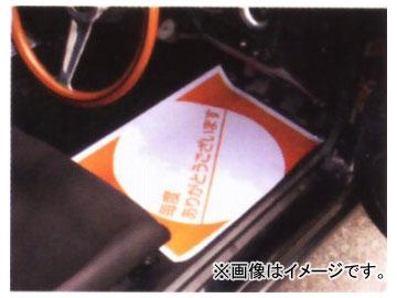 ピタットガードα R11-CTF